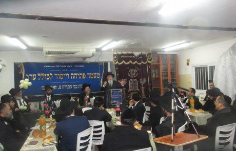קהילות אברכים חדשות בצפון ירושלים
