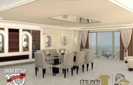 """קטלוג ההגרלה ההיסטורית של """"מעיין הישועות – ר' ישעיהלע'ס גאסט הויז"""" על דירה ענקית באשדוד!"""